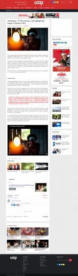 UN Women, TT Film Festival + UWI Highlight the Power of Women in Film